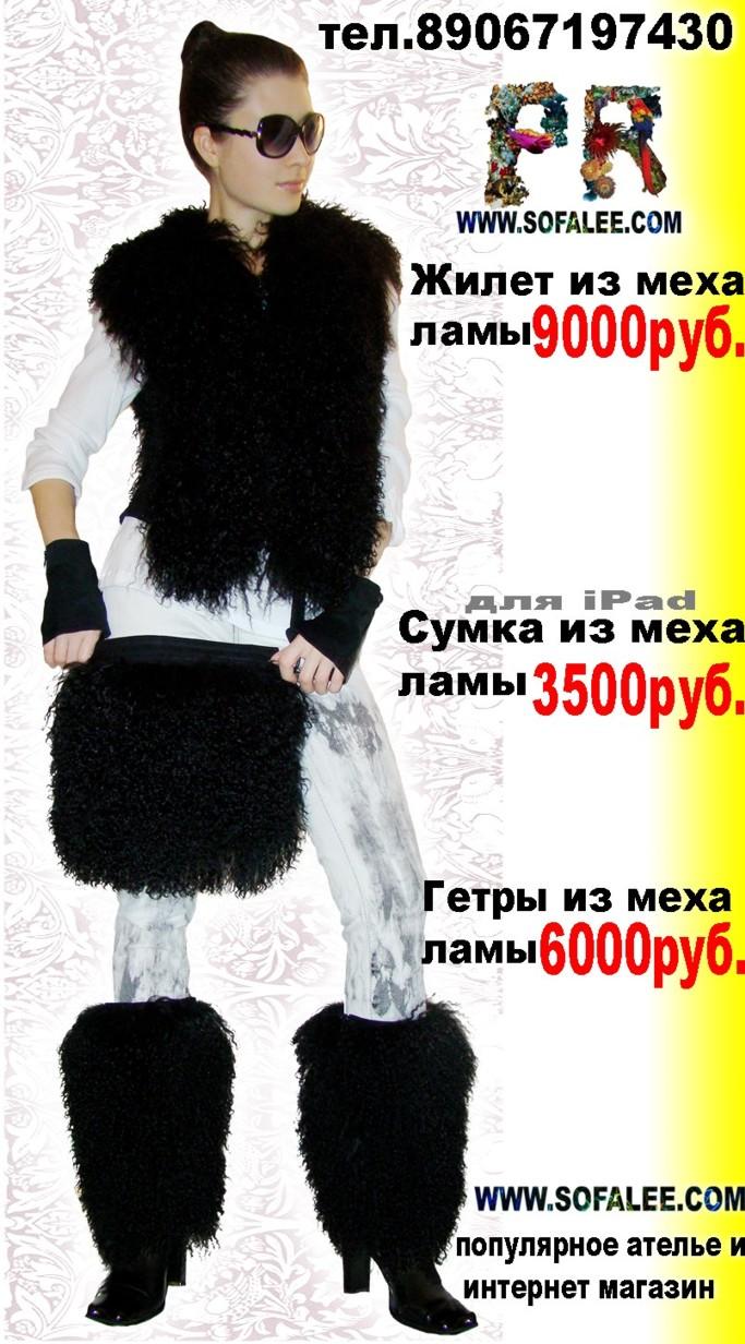 нормы перчаток резиновых для уборщиков