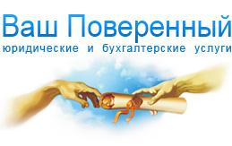 ликвидация предприятия санкт петербург все