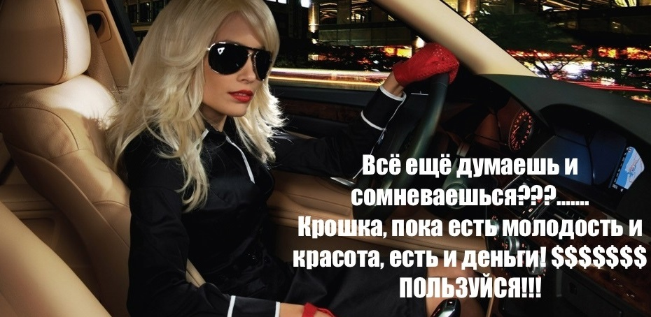 roliki-zrelie-mamki